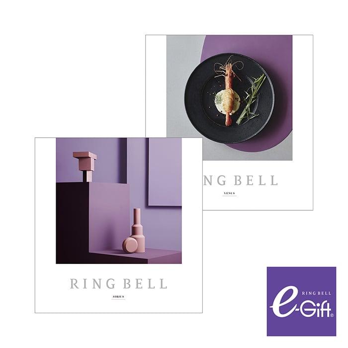 リンベル カタログギフト シリウス&ビーナスコース+e-Gift