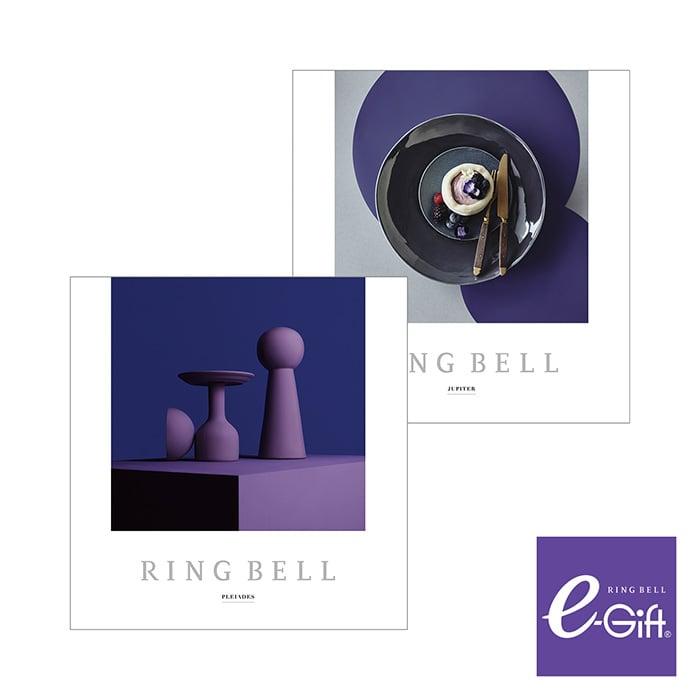 リンベル カタログギフト プレアデス&ジュピターコース+e-Gift